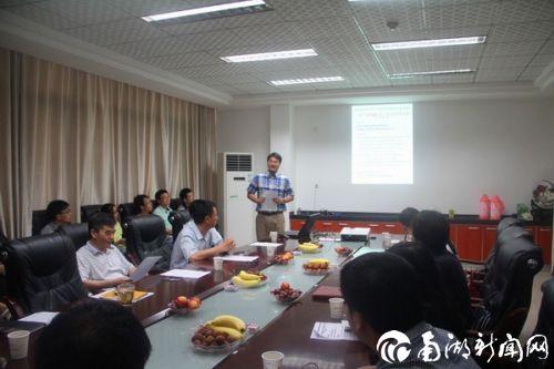 我校与水科院长江所举行水产品质量安全双边交流会