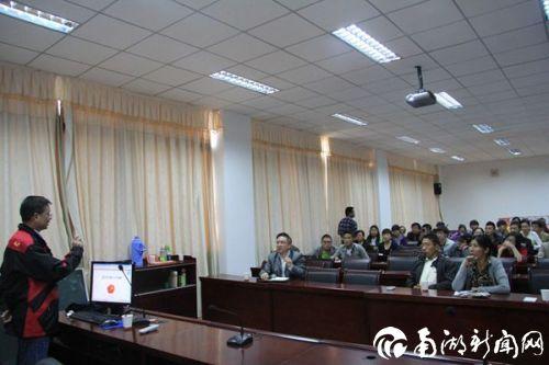 我校党外专家团赴西藏大学农牧学院交流