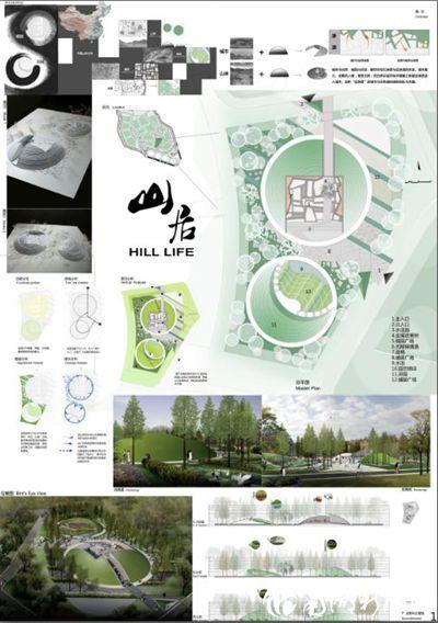 【简讯】我校在武汉园博会创意花园国际竞赛中获奖图片
