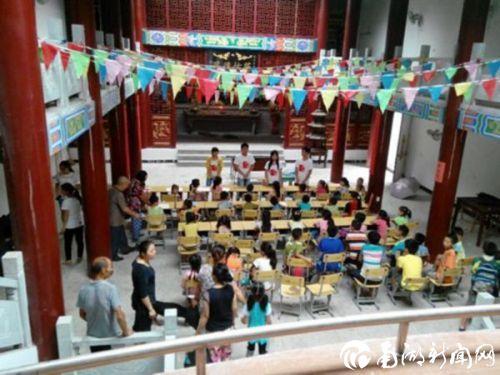 【光明网】祠堂里的特殊课堂:记华中农大大学生暑期支教