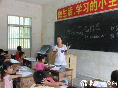 """特色课堂""""乡土文化""""教孩子用地理知识识家乡"""