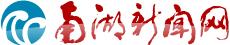 南湖汇川娱乐主管网