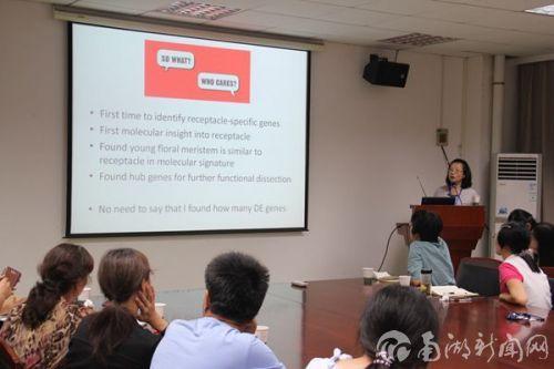 马里兰大学刘重持教授来校传授论文写作技巧
