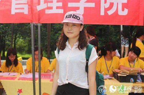 一个人的旅程——独立少女求学路_媒体华农_新闻_南湖新闻网