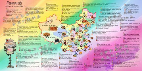 制出中国美食地图