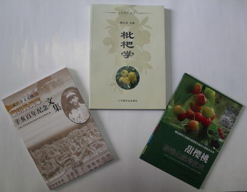 退休后出版的书籍