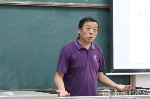 何秀荣教授2