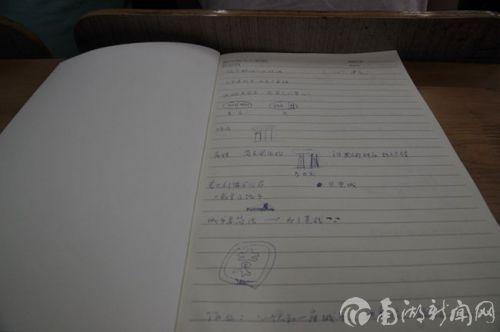 DSC_5118_副本