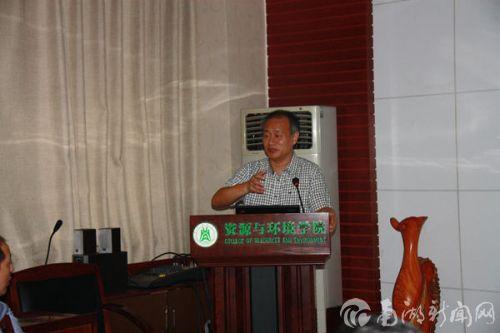 广东省农科院王富华研究员来我校作报告