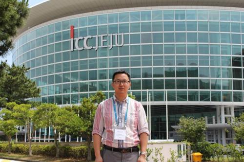2014年韩国会议
