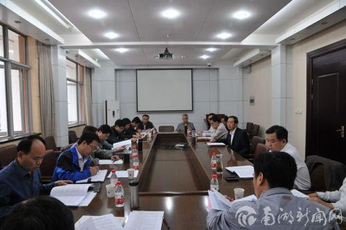 大学章程会议1