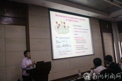 中科院研究员曹晓凤、余迪求与美国爱荷华州立大学王伟教授来校作报告
