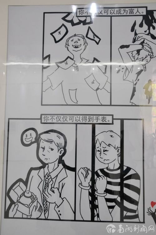 DSC_7692_副本