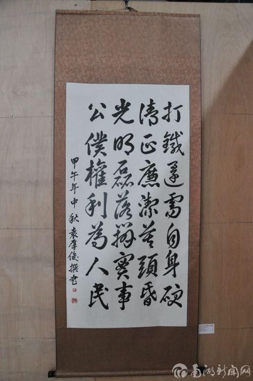 DSC_7774_副本