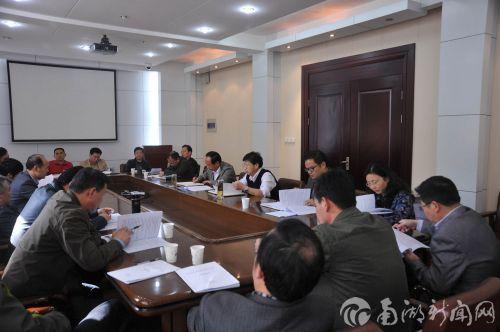 职能部门座谈会2-20141104