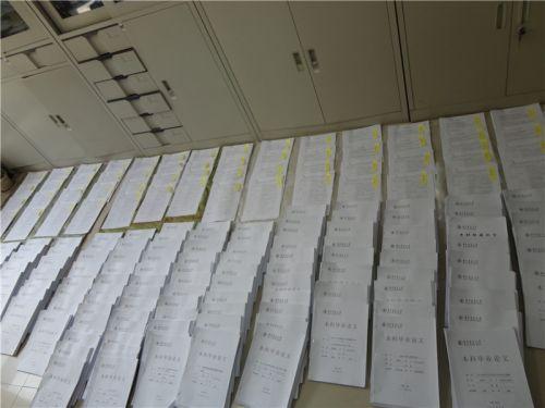 排列整齐的毕业论文
