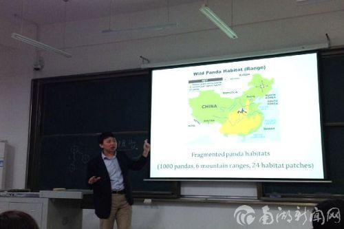 图2.汪铁军博士介绍熊猫栖息地情况