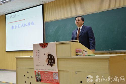 """刘三阳做客""""名师讲坛""""介绍教学"""