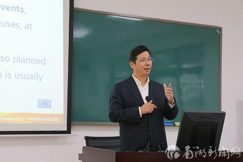 """浙大教授卫龙宝为我校""""经管学术年会""""开讲"""