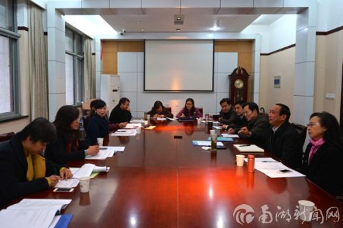 副校长周承早、吴平参加第6小组讨论