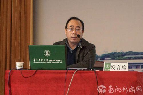 关桓达代表第5小组发言