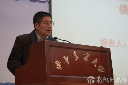 江珩代表第6小组发言