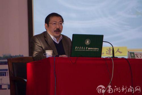 曹凑贵教授代表第2小组发言