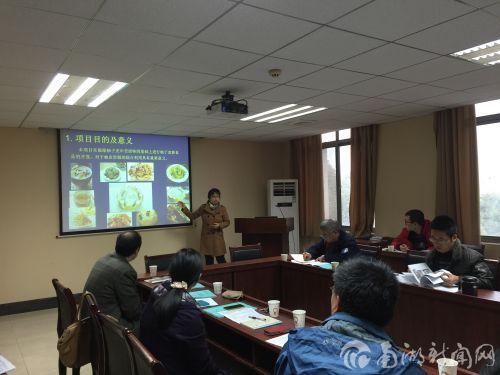 杨书珍老师分享教学体会