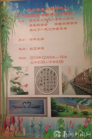 QQ图片20141217105549