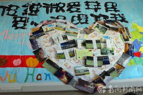 华农学生送给摩峰小学孩子们的爱心祝福_副本