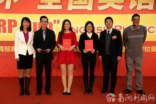 我校学子李琦获全国外研社杯写作大赛特等奖