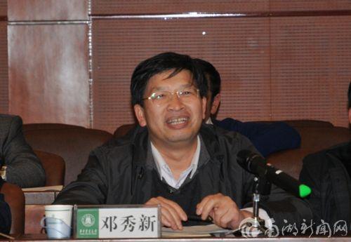 校长邓秀新院士主持工作部署会并讲话