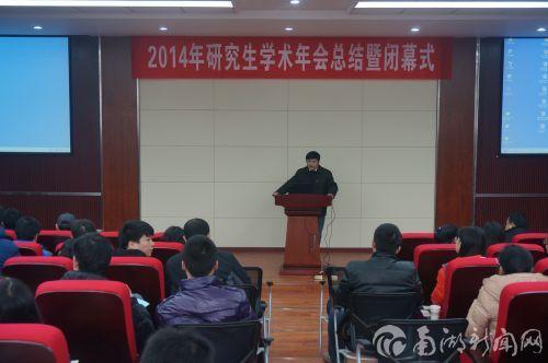规模大、层次高、主题新  开设分论坛14个  参与研究生6000余人