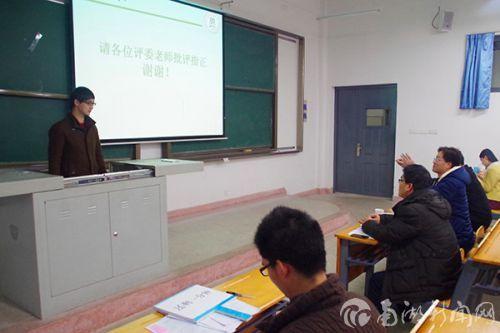 学校举行2014年本科生科技创新专项中期答辩会