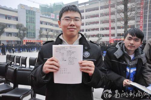 一学生高兴地展示陈焕春院士给他的签名
