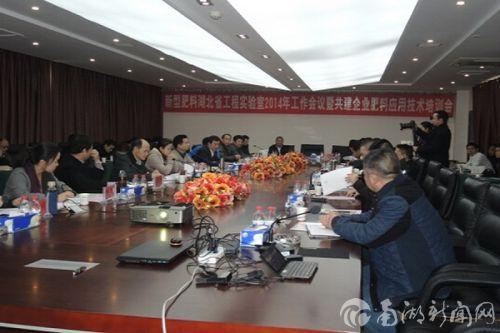 [资源与环境学院]姚江林赴荆门市参加工作会议1