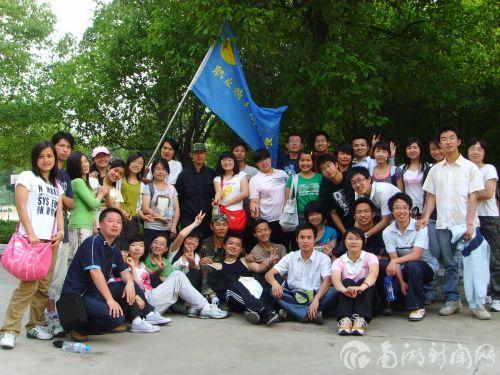 09年与学生一起参加素质拓展