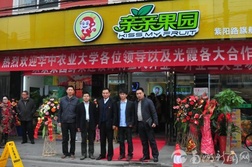 第14家分店开张(右二为胡勇)