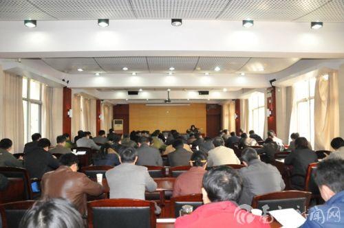 学校专题会议传达省纪委十届五次会议精神