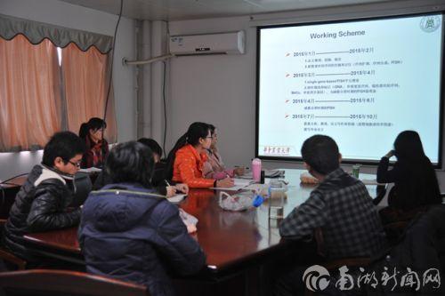 <b>新学期新气象_校园快讯_新闻_南湖新闻网</b>