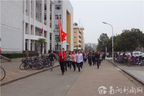 近300名职工参与绿色长跑活动。