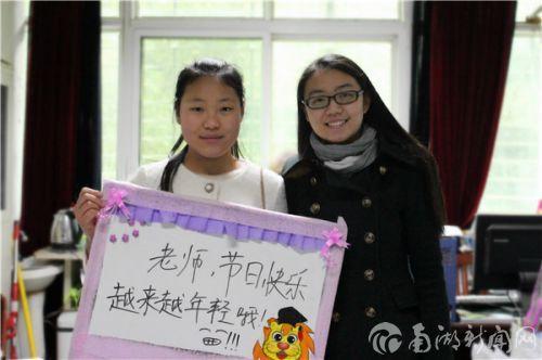 祝鑫工作室为学校女教职工送去节日祝福