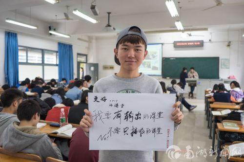 """2.""""我要有输出的课堂,不要只接受的课堂"""",他希望在课堂上能够更多的有与老师互动交流,传递出自己的想法"""