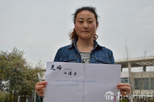 32.许明珠同学表示在2015她更期待老师讲解透彻的课堂