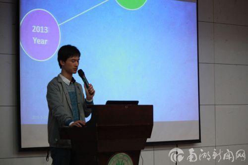 李计璇描绘着他的2015年志愿蓝图