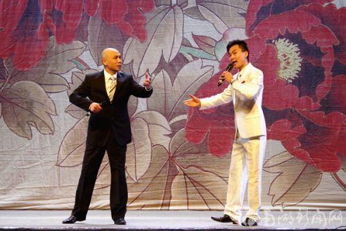 京剧现代戏联唱