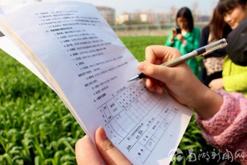 学生正在田间填写实验报告