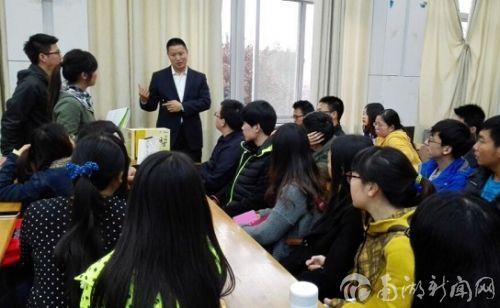 分会场交流--企业导师戴博文与学生