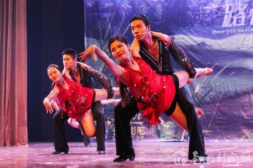 拉丁舞红与黑的碰撞