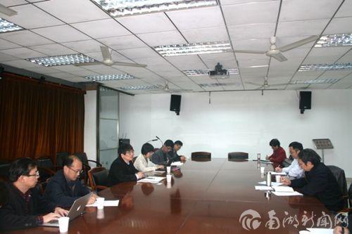 农业部对外经济合作中心来校调研